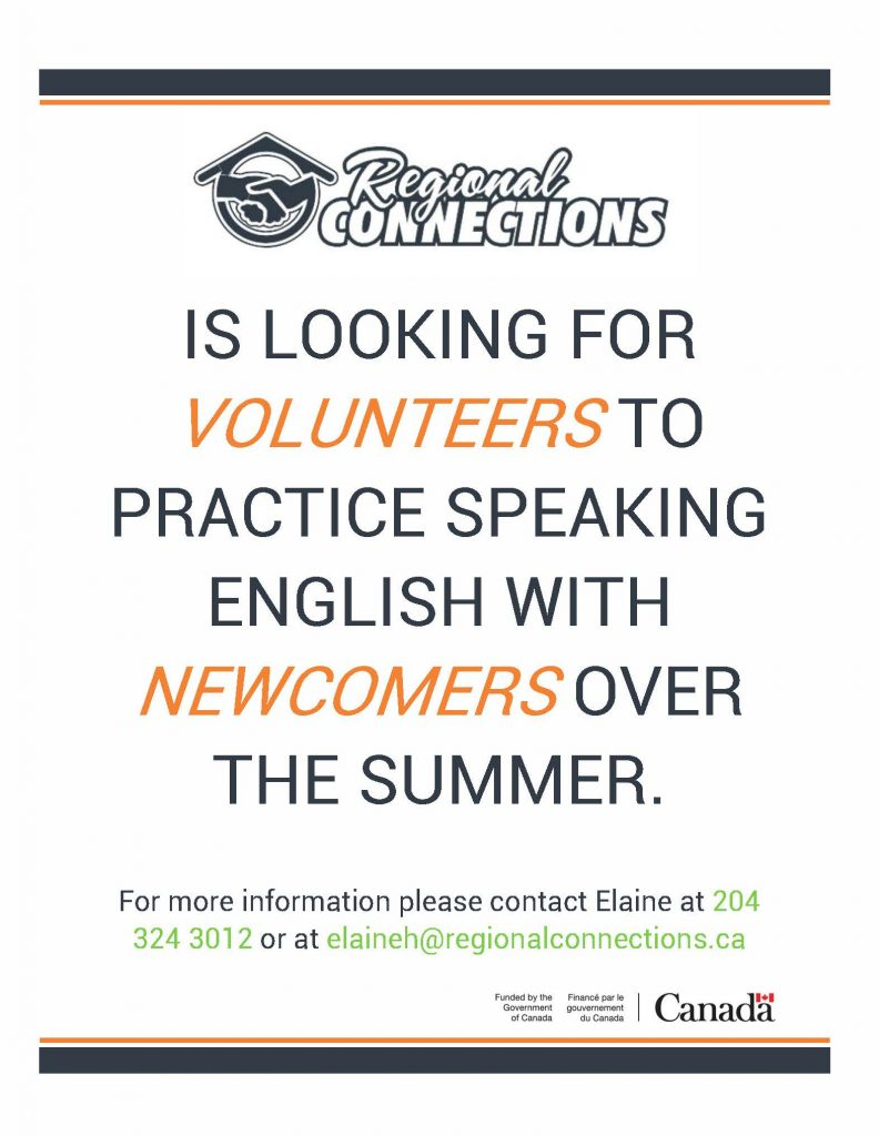 Looking for Summer Volunteers
