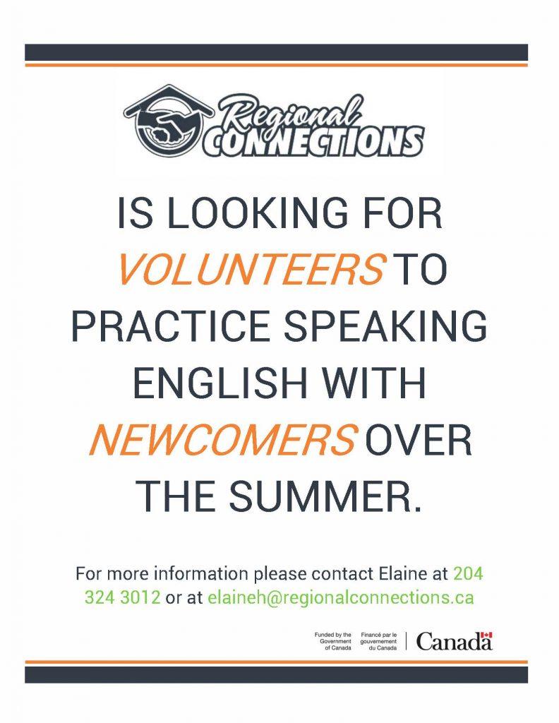 Looking for Summer Volunteers