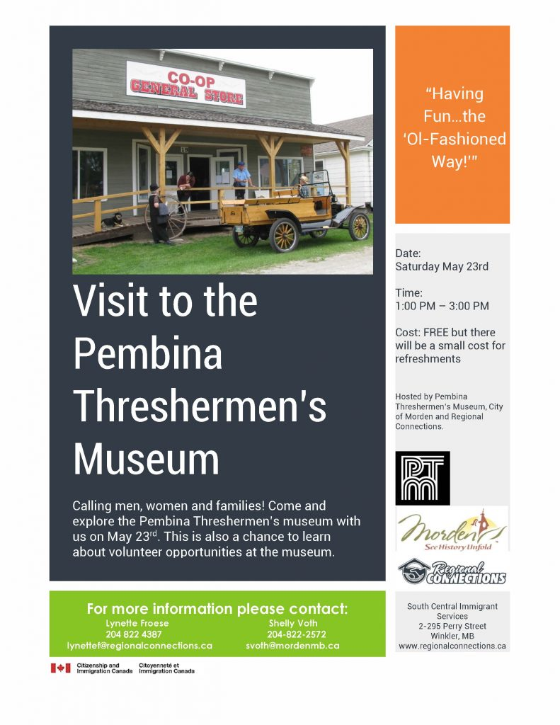 Visit to the Pembina Threshermen's Museum - Morden
