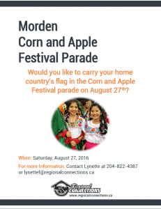 Morden Corn and Apple Parade Poster (2) 2016