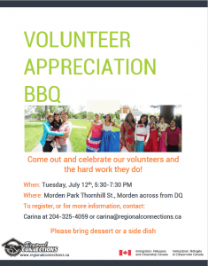 Volunteer Appreciation BBQ Morden
