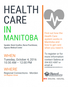 health-care-in-manitoba-morden