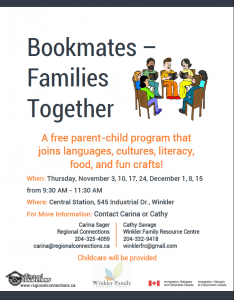 bookmates-families-together-2016